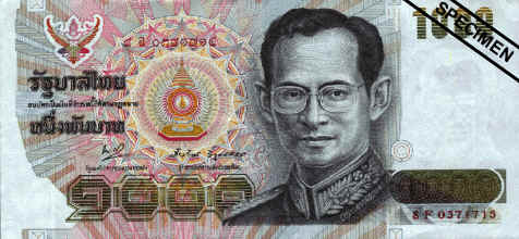 THAILAND CURRENCY (1000 Bath)