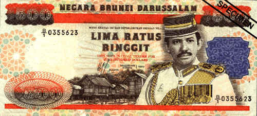 BRUNEI CURRENCY (500 Ringgit)